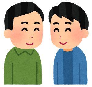f:id:ken-j:20191012170706j:plain