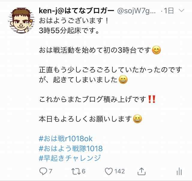 f:id:ken-j:20191019052450j:plain