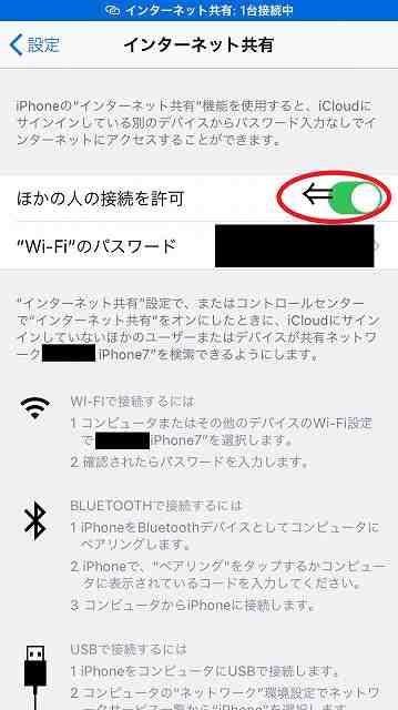 f:id:ken-j:20191027223450j:plain
