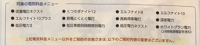f:id:ken-j:20191104084531j:plain
