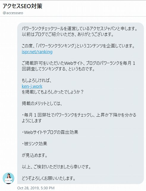 f:id:ken-j:20191108052558j:plain