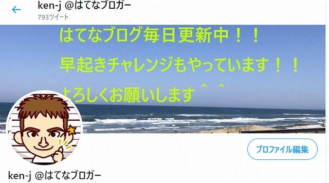 f:id:ken-j:20191110160930j:plain