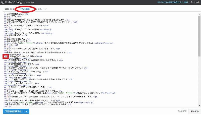 f:id:ken-j:20191207053317j:plain