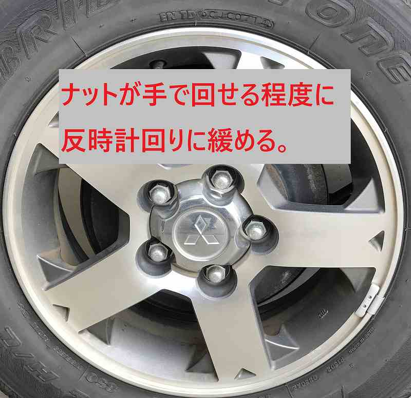 f:id:ken-j:20191209062439j:plain