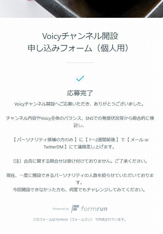 f:id:ken-j:20191226072735j:plain