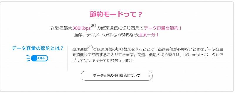 f:id:ken-j:20191226185922j:plain
