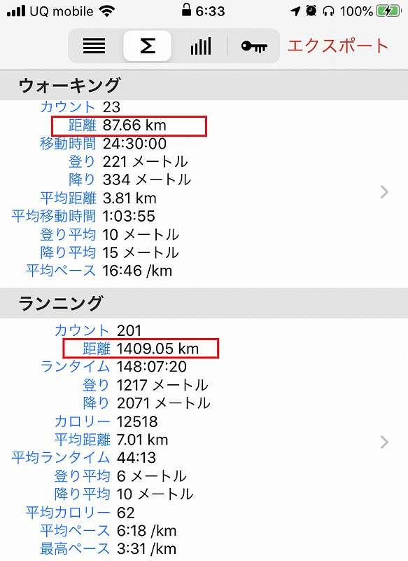 f:id:ken-j:20200104103657j:plain