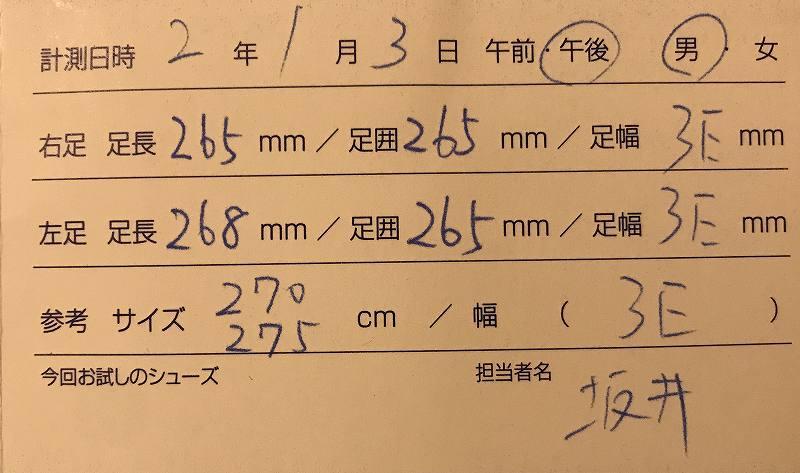 f:id:ken-j:20200104105100j:plain