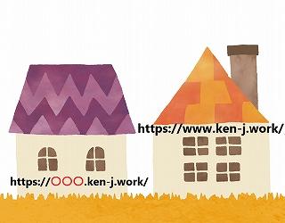 f:id:ken-j:20200113105113j:plain