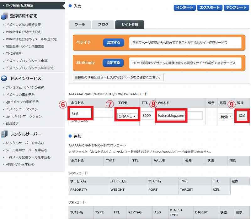 f:id:ken-j:20200113113523j:plain