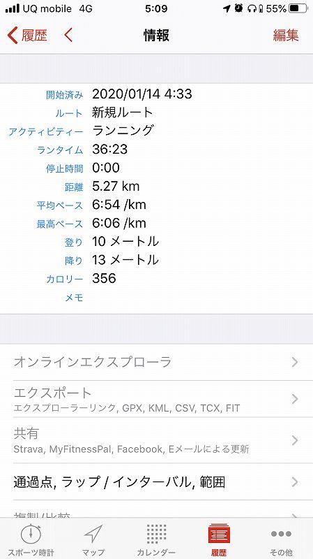 f:id:ken-j:20200114064628j:plain