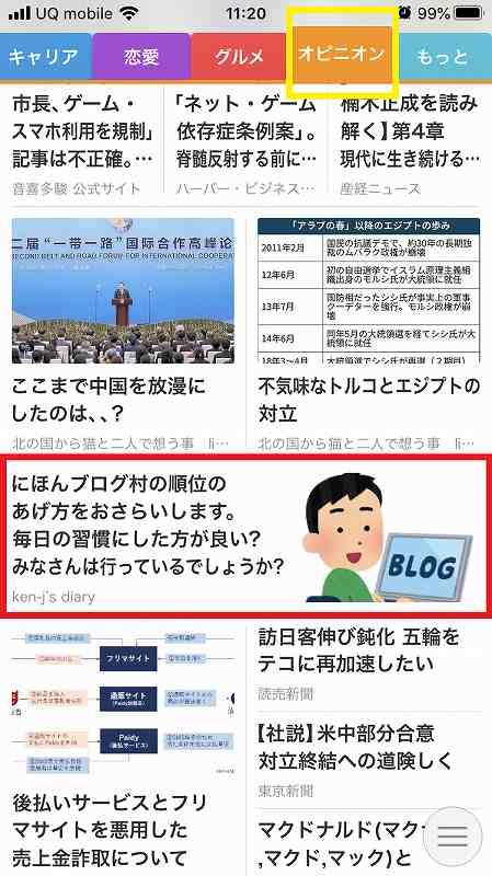 f:id:ken-j:20200119002912j:plain