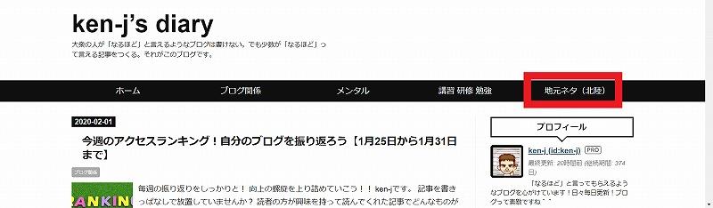 f:id:ken-j:20200202181242j:plain
