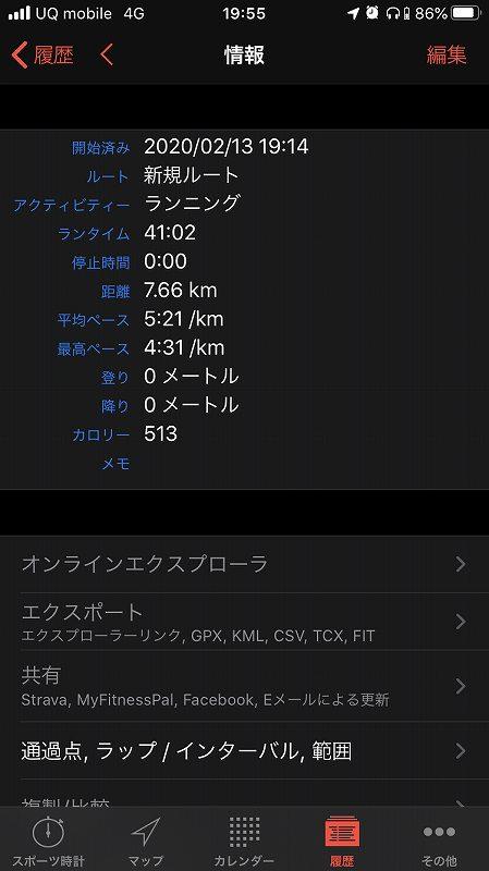 f:id:ken-j:20200214062504j:plain