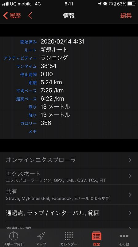 f:id:ken-j:20200214070742j:plain