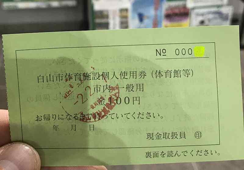f:id:ken-j:20200218053605j:plain