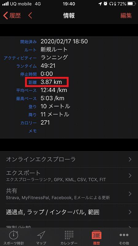 f:id:ken-j:20200218062608j:plain