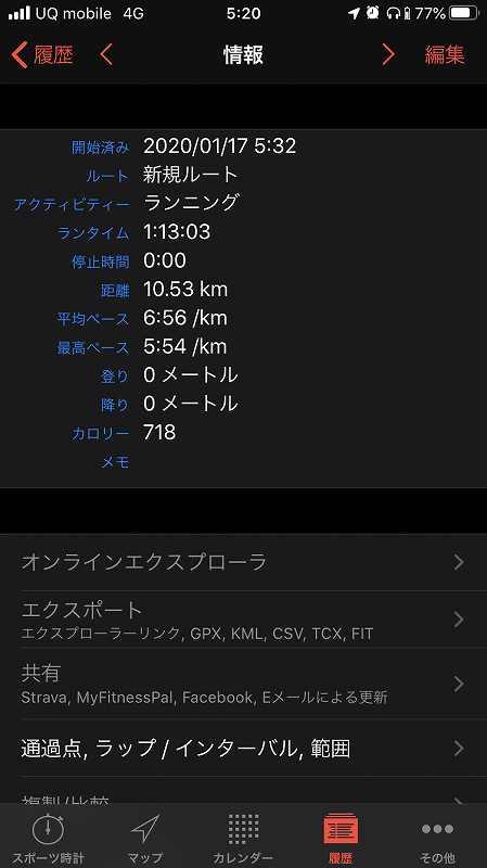 f:id:ken-j:20200219071553j:plain