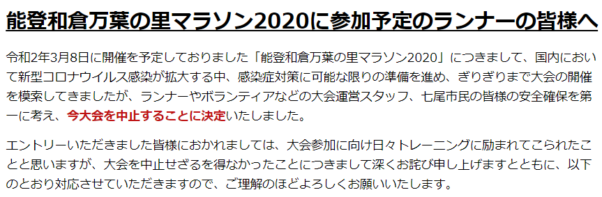 f:id:ken-j:20200221054217p:plain