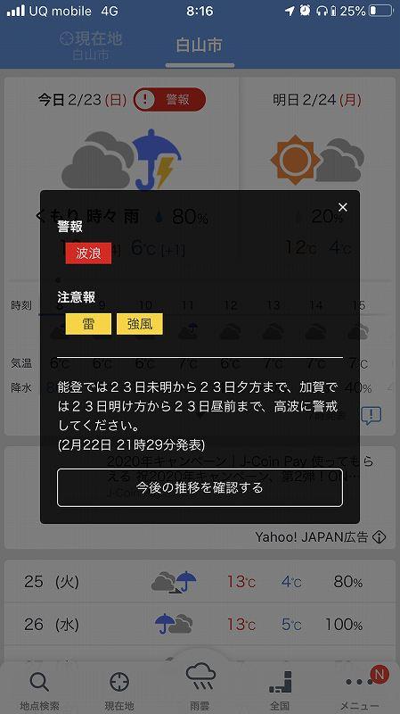 f:id:ken-j:20200223095044j:plain