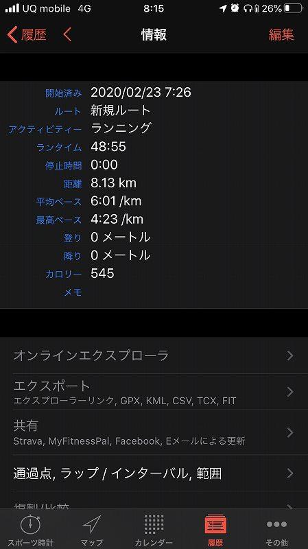 f:id:ken-j:20200223122210j:plain