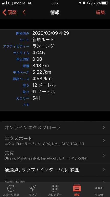f:id:ken-j:20200309065411j:plain