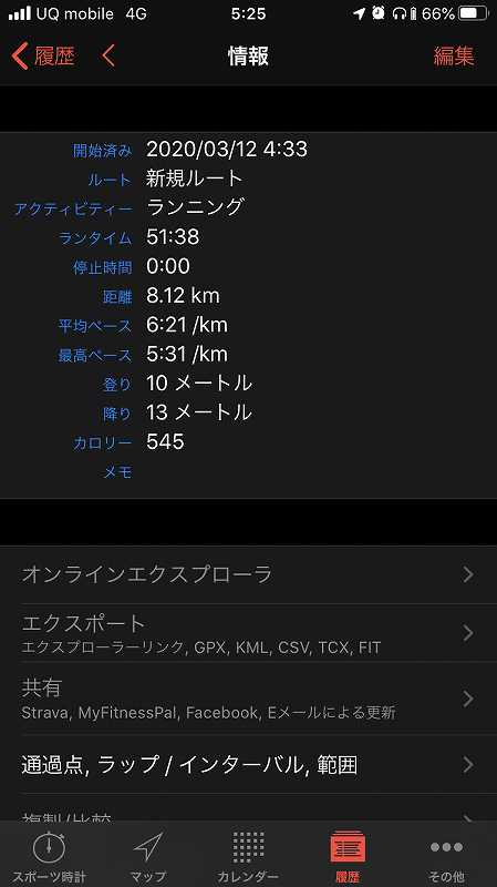 f:id:ken-j:20200312070950j:plain