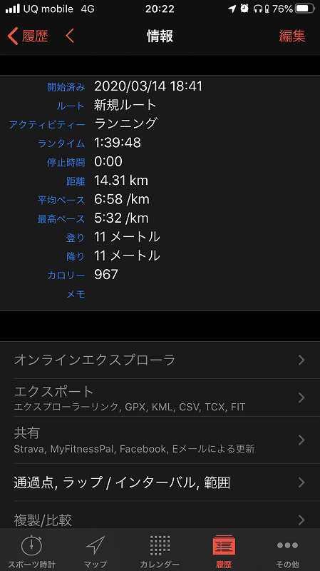f:id:ken-j:20200315095647j:plain