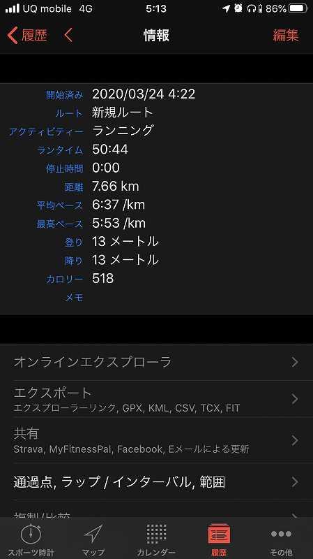 f:id:ken-j:20200324064929j:plain