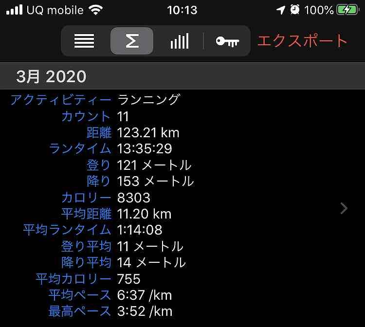 f:id:ken-j:20200327101458j:plain