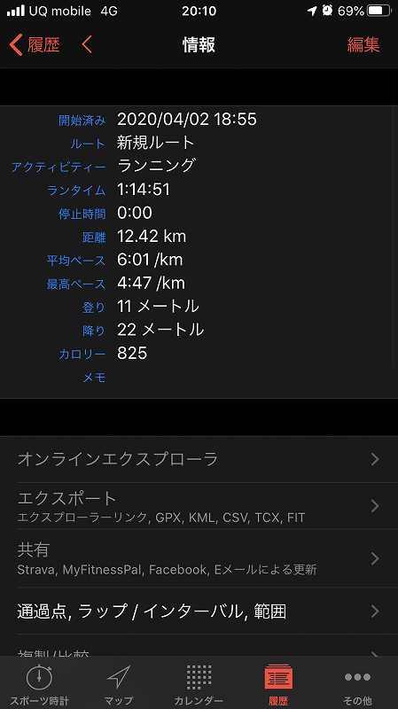 f:id:ken-j:20200403054135j:plain