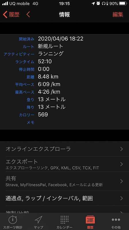 f:id:ken-j:20200407064043j:plain