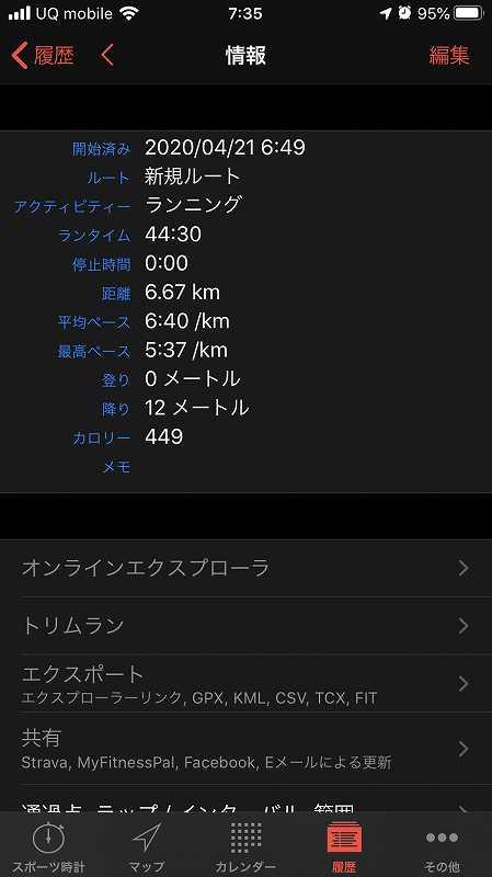 f:id:ken-j:20200422055918j:plain