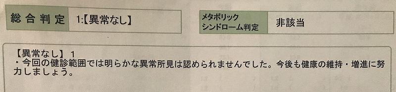 f:id:ken-j:20200425180030j:plain