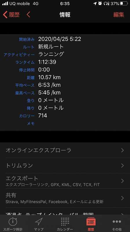 f:id:ken-j:20200425191202j:plain