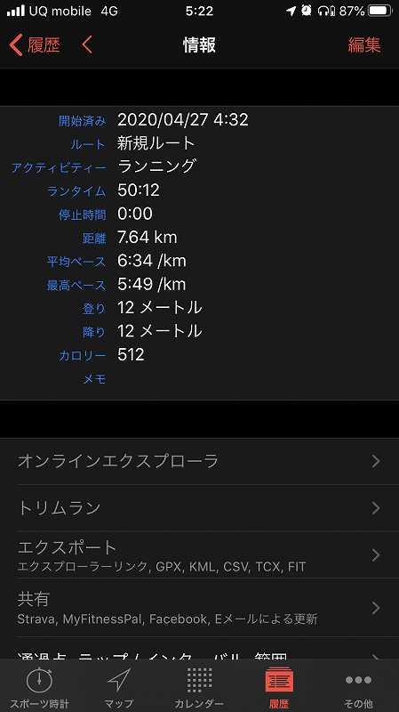 f:id:ken-j:20200427065651j:plain