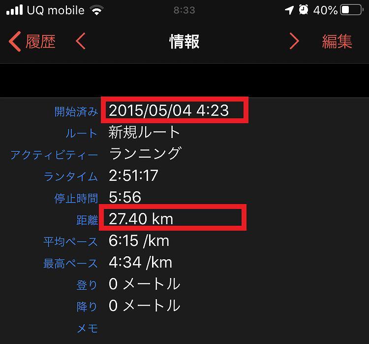 f:id:ken-j:20200503182648j:plain