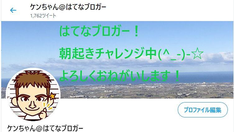 f:id:ken-j:20200510124539j:plain