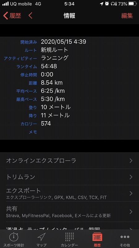 f:id:ken-j:20200515190446j:plain