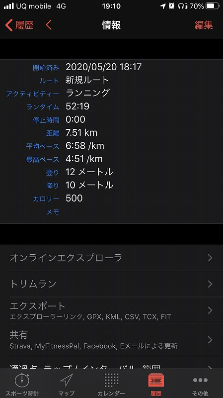 f:id:ken-j:20200521193756j:plain