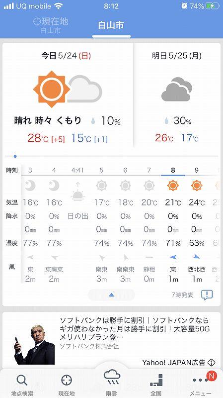 f:id:ken-j:20200524081326j:plain