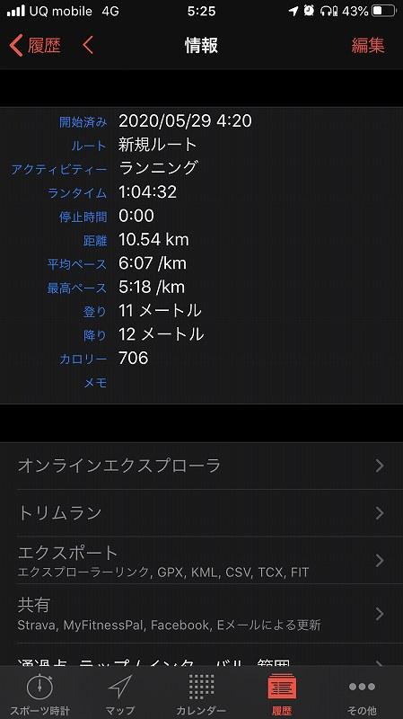 f:id:ken-j:20200529065904j:plain
