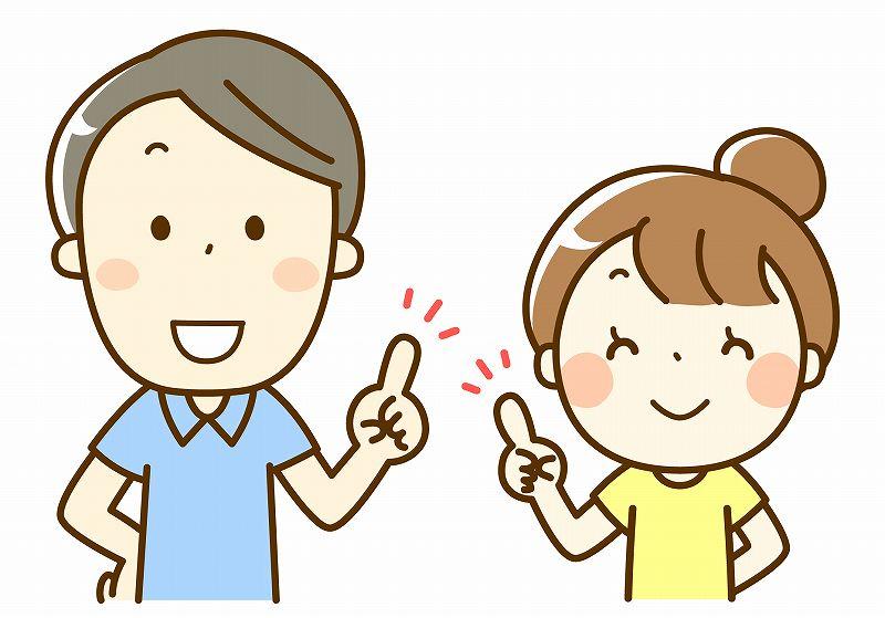 f:id:ken-j:20200603054749j:plain