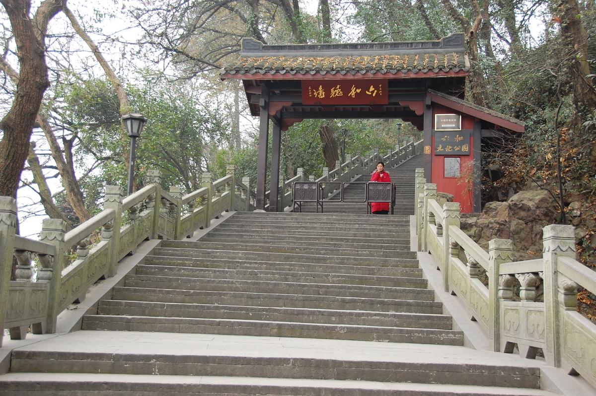 f:id:ken-jiiji-itohkun:20081227151155j:plain