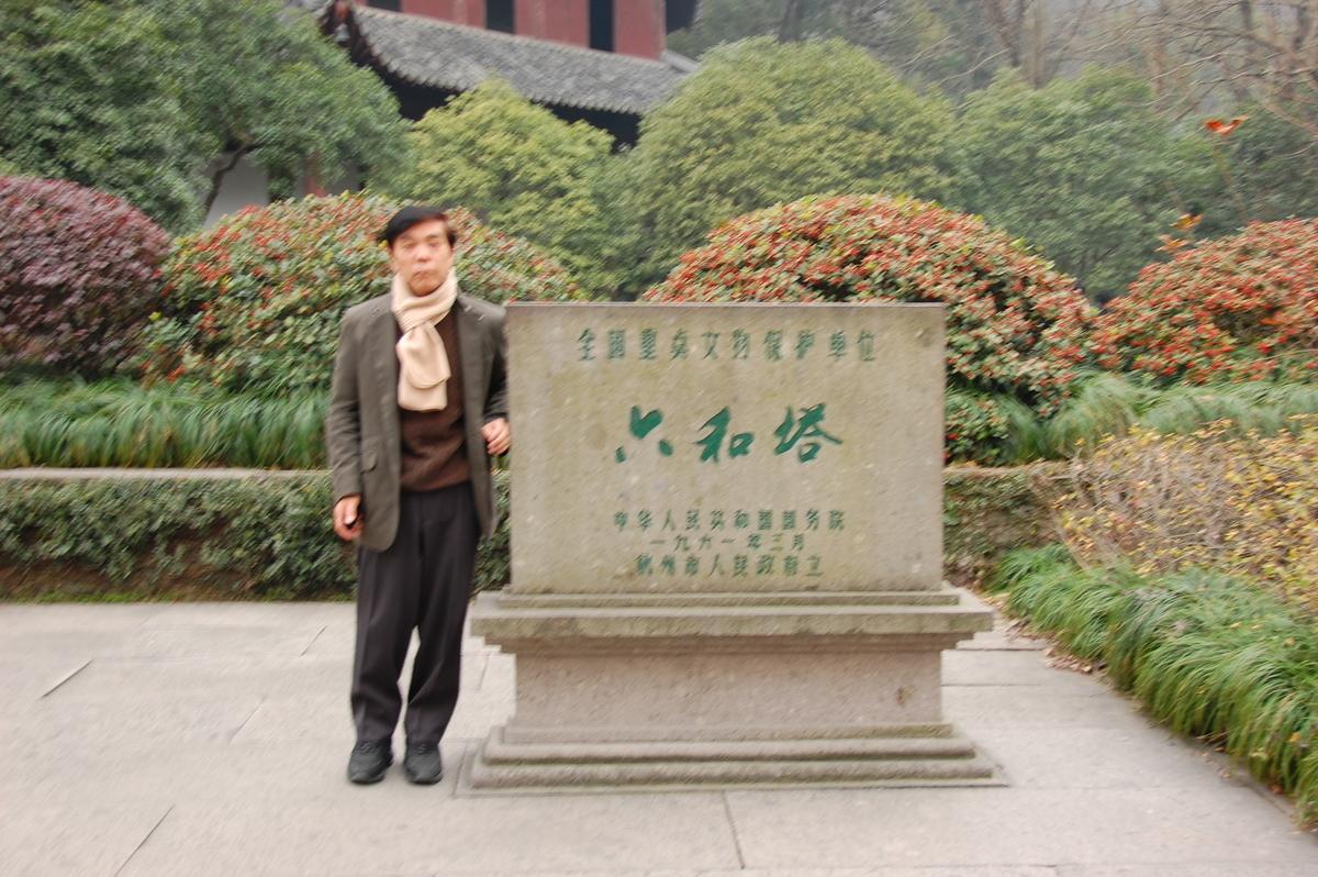 f:id:ken-jiiji-itohkun:20081227154502j:plain
