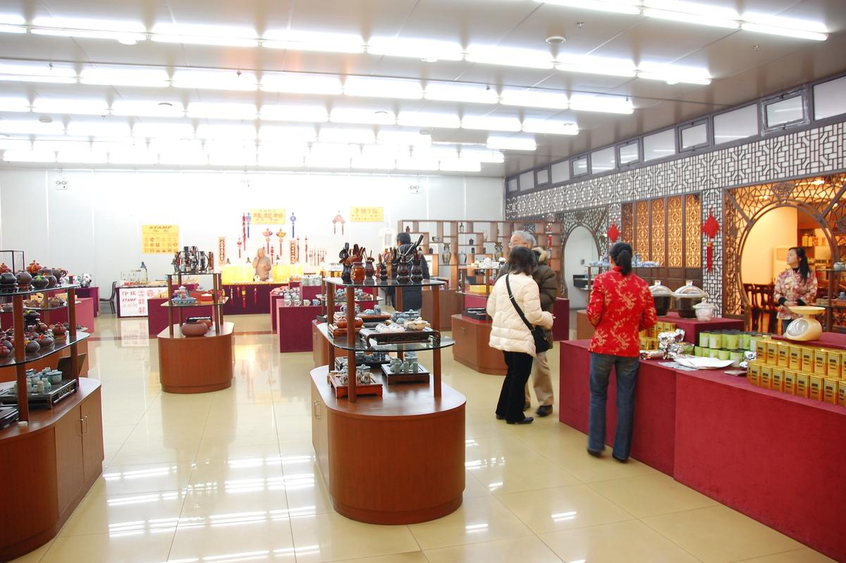 f:id:ken-jiiji-itohkun:20081229102311j:plain