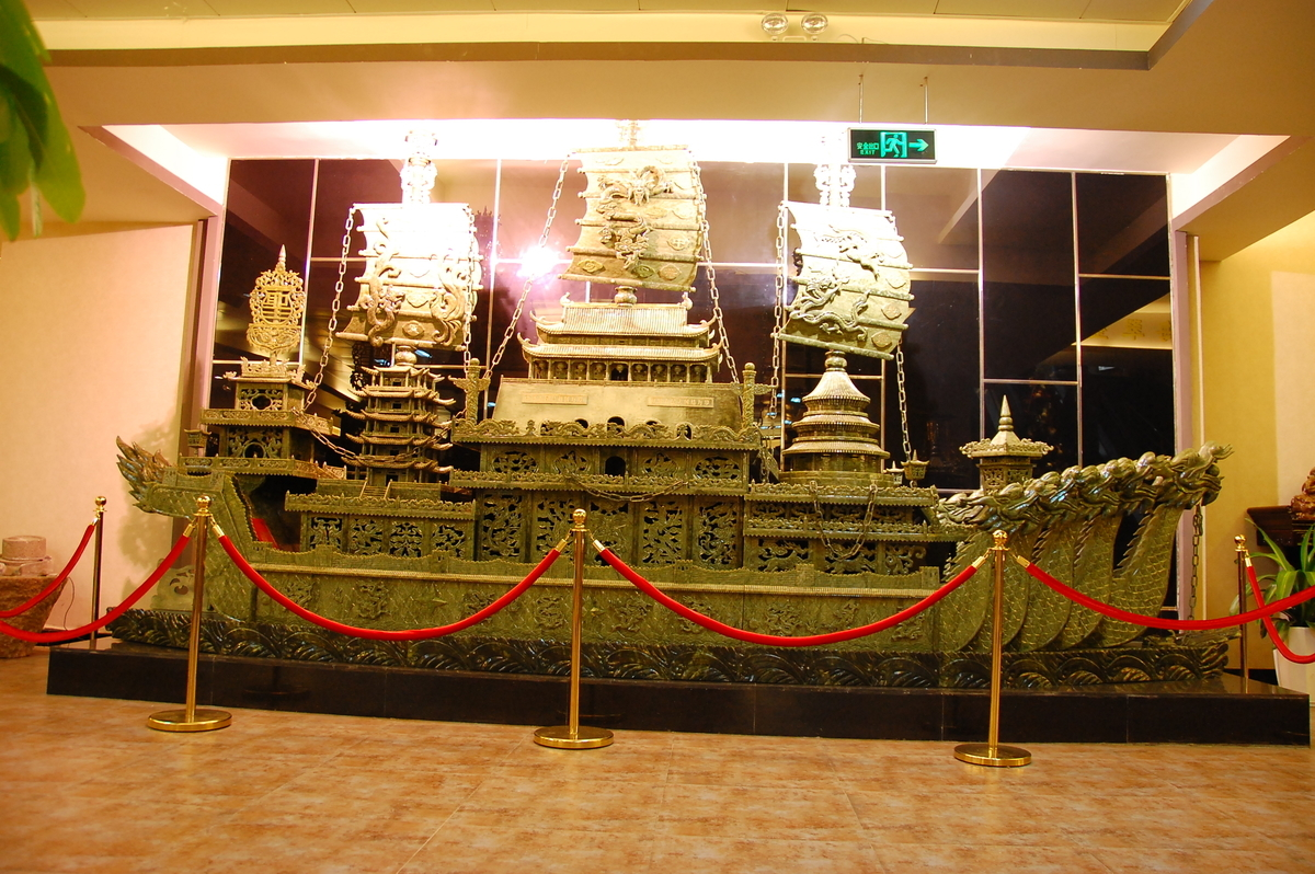f:id:ken-jiiji-itohkun:20081229142317j:plain