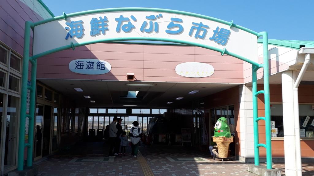 f:id:ken-jiiji-itohkun:20180326213323j:plain