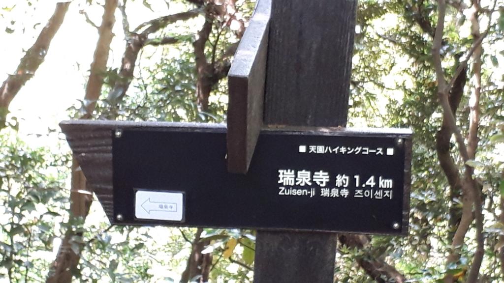 f:id:ken-jiiji-itohkun:20180430151928j:plain