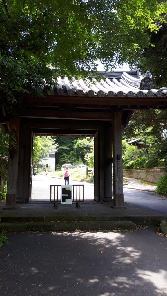 f:id:ken-jiiji-itohkun:20180608183815j:plain